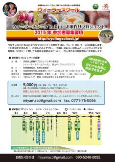 スクリーンショット(2015-03-30 2.15.11)