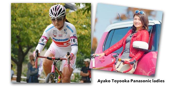 miyama_ayaya